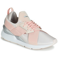 Shoes Women Low top trainers Puma WN MUSE SATIN II.PEARL Peach