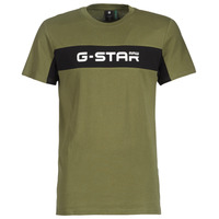 material Men short-sleeved t-shirts G-Star Raw GRAPHIC 80 R T Green / Black