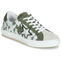 Shoes Women Low top trainers Mustang 2874302-277 Kaki / White