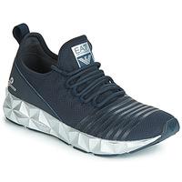 Shoes Men Low top trainers Emporio Armani EA7 ULTIMATE C2 SLIP ON U Blue