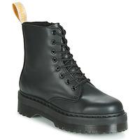 Shoes Mid boots Dr Martens VEGAN JADON II MONO Black