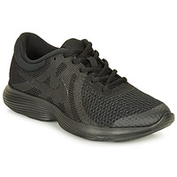 Shoes Boy Low top trainers Nike REVOLUTION 4 GRADE SCHOOL Black