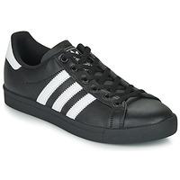 Shoes Children Low top trainers adidas Originals COAST STAR J Black / White