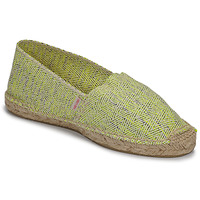 Shoes Women Espadrilles Pare Gabia VP FLUO Yellow