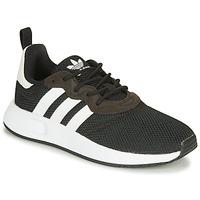 Shoes Boy Low top trainers adidas Originals X_PLR S J Black