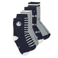 Accessorie Boy Socks Petit Bateau 57338 Multicolour