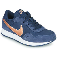 Shoes Children Low top trainers Nike MD VALIANT GS Blue / Coppery