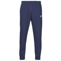 material Men Tracksuit bottoms Nike M NSW CLUB JGGR BB Blue
