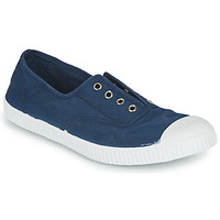 Shoes Women Low top trainers Chipie JOSEPH CH4 Marine