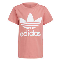 material Children short-sleeved t-shirts adidas Originals GN8205 White