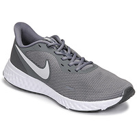 Shoes Men Running shoes Nike REVOLUTION 5 Grey