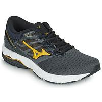 Shoes Men Running shoes Mizuno WAVE PRODIGY Grey / Ocre tan