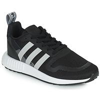 Shoes Men Low top trainers adidas Originals MULTIX Black / Camo