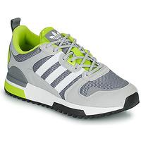 Shoes Children Low top trainers adidas Originals ZX 700 HD J Grey / Green