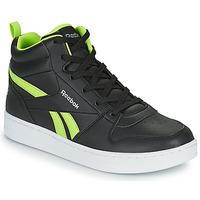 Shoes Children High top trainers Reebok Classic REEBOK ROYAL PRIME Black / Yellow
