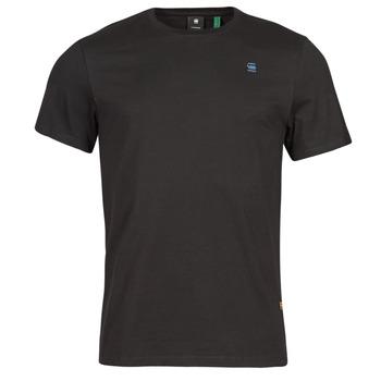 material Men short-sleeved t-shirts G-Star Raw BASE-S R T SS Black