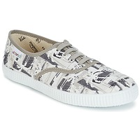 Shoes Low top trainers Victoria INGLES PALMERAS BEIGE