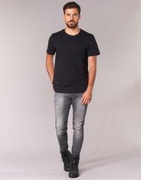 material Men Skinny jeans G-Star Raw REVEND SUPER SLIM Grey