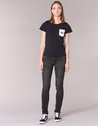 material Women slim jeans Yurban EVIGUILE Black