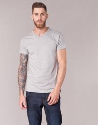 material Men short-sleeved t-shirts BOTD ECALORA Grey