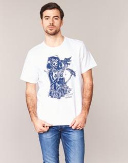 material Men short-sleeved t-shirts Element SERENADE SS White