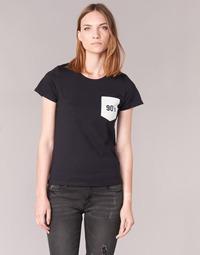 material Women short-sleeved t-shirts Yurban FIALA Black