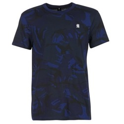 material Men short-sleeved t-shirts G-Star Raw HOYN MARINE / Blue