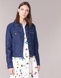 material Women Denim jackets Benetton FESCAR Blue / Dark