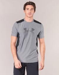 material Men short-sleeved t-shirts Under Armour UA RAID GRAPHIC SS Grey / Black