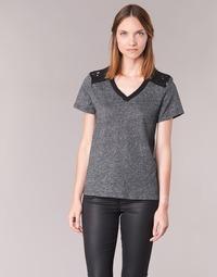 material Women short-sleeved t-shirts Casual Attitude HINE Grey
