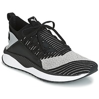 Shoes Men Running shoes Puma TSUGI SHINSEI UT Black / Grey
