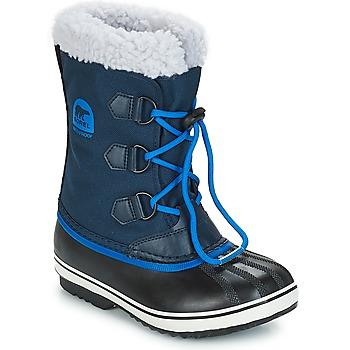 Shoes Children Snow boots Sorel YOOT PAC™ NYLON Marine