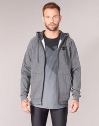 material Men sweaters Under Armour RIVAL FLEECE FZ HOODY Grey
