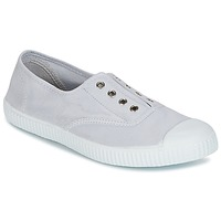 Shoes Women Low top trainers Chipie JOSEPH Grey / Ash