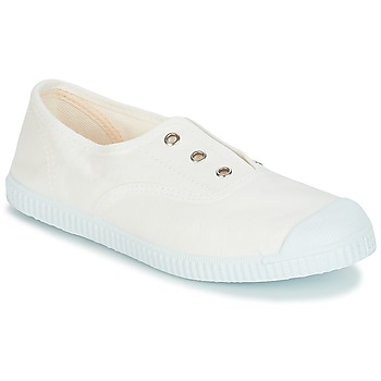 Shoes Girl Low top trainers André LES VACANCES White